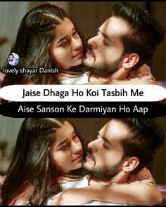 Love Birds Quotes, Love Pain Quotes, Real Love Quotes, Secret Love Quotes, Muslim Love Quotes, Cute Attitude Quotes, Love Husband Quotes, Love Quotes In Hindi, Beautiful Love Quotes
