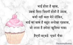 Happy Birthday Wishes For Brother - Osmneewpic Birthday Wishes For Bhai, Happy Birthday Bro Quotes, Happy Birthday Brother Wishes, Happy Birthday Wishes Friendship, Happy Birthday Wishes Messages, Wine Birthday, Birthday Message To Brother, Math Tutorials, Paratha Recipes