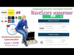 Wavescore | Share Videos
