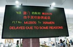 Lost in translation...Hilariously confusing foreign signs!! - No Need to Apply