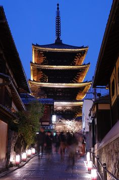 Hokan-ji(Tower of Yasaka)in Kyoto, Japan