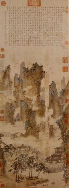 仇英 Qiu Ying (Chiu Yin), Ming Dynasty Palace Museum, Taipei