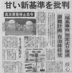 takahamasasitome-tokyoakusi-16031002.jpg