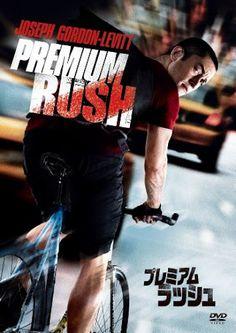 「premium rush」の画像検索結果