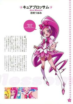 Futari wa pretty cure Futari Wa Pretty Cure, Glitter Force, Magical Girl, Image Boards, Mobile Wallpaper, Sailor Moon, Manga Anime, The Cure, Disney Characters