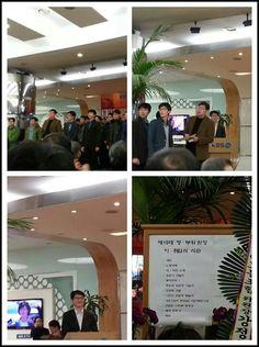 KBS 제15대 노동조합 이현진 위원장, 안경순 부위원장 취임식. 2015.1.5(월)