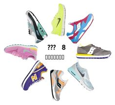 """Top 8 trainers"" by stacyco ❤ liked on Polyvore featuring NIKE, Saucony and New Balance"