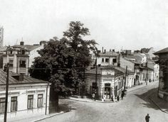 (unknown author, 1940) Bucharest, Street View, Author, Memories, Architecture, Memoirs, Arquitetura, Souvenirs, Writers