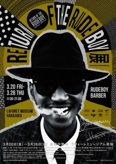 2fa5da0521 Japanese Exhibition Poster  Return of the  Rudeboy.  HasegawaShinpei. 2015