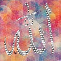 Allah, Calligraphy Art, Islamic, Art Projects, Faith, Desktop Screenshot, Collection, Love, Calligraphy