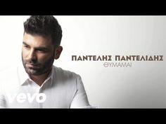 Παντελής Παντελίδης - Θυμάμαι Pantelis Pantelidis - Thymamai