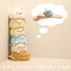mini Sumikkogurashi Tonkatsu cutlet plush toy San-X Japan