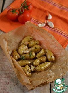 Запеченный картофель в пергаменте (мелкий картофель с кожурой, соль, перец, чеснок, олив.масло, тимьян, розмарин)