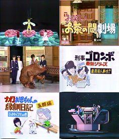 カックラキン大放送'82