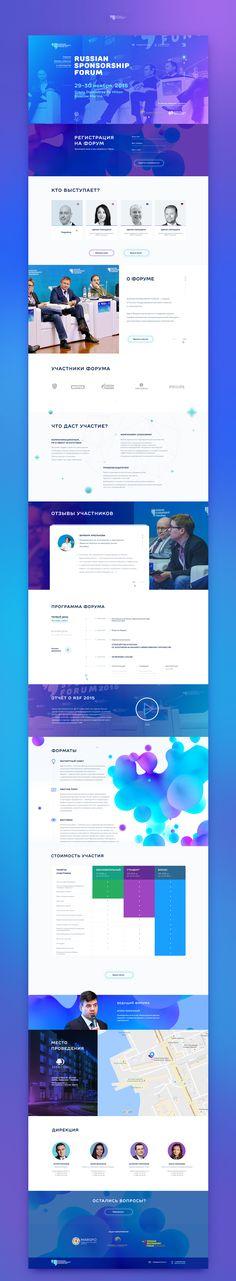 Russian Sponsorship Forum on Behance