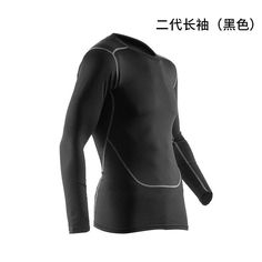 Tights Long-sleeved Workout Clothes Basketball Jerseys Fitness Running Training T-Shirts Sports Jerseys Men Sleeve Jersey