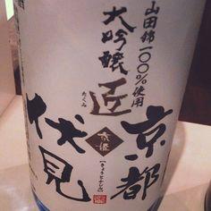 京姫酒造。京姫 山田錦 大吟醸 匠。舌ざわりがまるくてフルーティー。早めにやってくる後味。 #日本酒