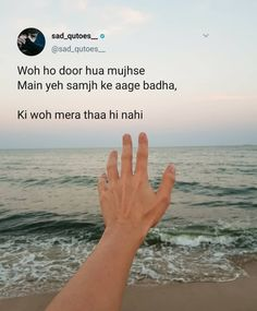 Wo jo dur hua mujhase Mai yeh samajh kar aage badha Ki woh mera tha hi nahi. To know more visit my Blog. #quotes #lifequotes #life #lifequotes Love Hurts Quotes, Hurt Quotes, Sad Quotes, Motivational Quotes, Life Quotes, A Day In Life, Life Is Like, Good Thoughts Quotes, The Older I Get