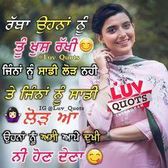 Punjabi Captions, Girlish Diary, Cute Disney Pictures, Nimrat Khaira, Punjabi Quotes, Deep Thoughts, Picture Quotes, Puns, Me Quotes