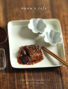 *鯖の味噌煮* - *Nunu's HouseのミニチュアBlog* 1/12サイズのミニチュアの食べ物、雑貨などの制作blogです。