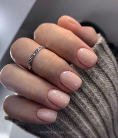 Chic Nails, Stylish Nails, Trendy Nails, Milky Nails, Work Nails, Nagellack Design, Classic Nails, Oval Nails, Manicure E Pedicure