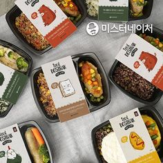 미스터네이처 로칼 도시락 Salad Packaging, Takeaway Packaging, Food Packaging Design, Food Branding, Logo Food, Comida Delivery, Lunchbox Design, Lunch Catering, Acerola