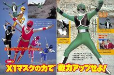 From a 1987 issue of Terebi Magazine here is a two page spread about Mask from Hikari Sentai Maskman! Power Rangers Comic, Power Rangers Series, Pawer Rangers, Red Mask, Hero Time, Pokemon, Battle, Phase 2, Cartoon