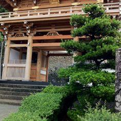 42番札所 佛木寺 Japanese Gate, Buddhist Temple, Nihon, Pilgrimage, Zen, Pergola, Outdoor Structures, Heart, Outdoor Pergola