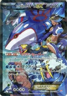 Pokemon jeu de cartes XY Aqua Orchestre Kyogre EX (RR) / notion Emballez Magma VS Aqua Orchestre Orchestra double crise de (PMCP1) / carte unique