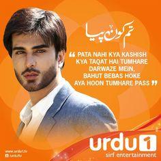 48 Best Pakistani/Indian Dramas images in 2018 | Indian drama