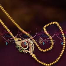 Image result for gold chain mugappu designs Indian Jewellery Design, Latest Jewellery, Jewelry Design, Gold Jewellery, Jewlery, Gold Mangalsutra Designs, Indian Wedding Jewelry, Flower Hair Accessories, India Jewelry