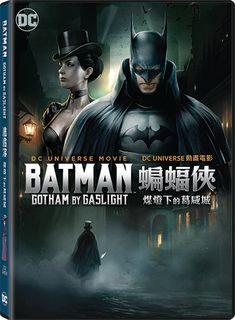 Product Title: DCU: Batman: Gotham By Gaslight (DVD) (Hong Kong Version) Director: Sam Liu Release Date: 2018-02-14 Language: English, French, Portuguese, Spanish, Thai Subtitles: English, Traditional Chinese, Korean, Spanish, Thai, French, Portuguese Country of Origin: United States Picture Format: NTSC Aspect Ratio: 1.78 : 1, Widescreen Sound Information: Dolby Digital 2.0, Dolby Digital 5.1 Disc Format(s): DVD, DVD-9 Region Code: 3 - South East Asia (including Hong Kong, S. Korea and…