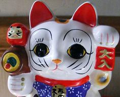 MANEKI NEKO cat family ~ Japanese good fortune CATS Kittens ~ Calico ~ bank  / SOLD on eBay