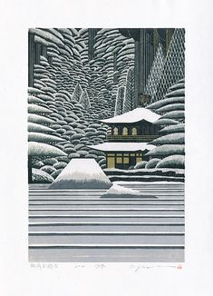 "Ginkakuji in the Snow 2012 23/70 11 3/4""W x 17 1/2""H Signed in pencil and artist's seal USD $895 Rei Morimura Japanese Woodblock Prints"