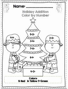 Christmas Subtraction 1st Grade Math Worksheets Christmas Math Worksheets Kindergarten Holiday Math Worksheets Christmas Math Worksheets