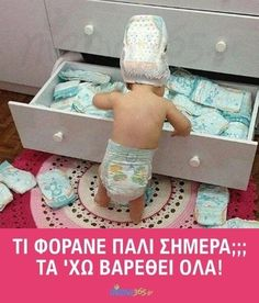 Funny Baby Memes - Thinking Of Your First Time Moms! Funny Baby Memes - Thinking Of Your First Time Moms! these hilarious baby memes will have every parent smiling. Funny Baby Memes - because laughing is so much better than crying!