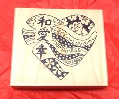 Rare Paula Best heart Asian Rubber stamp Peace Love Happiness 0106-C mounted #PaulaBest #heartswords