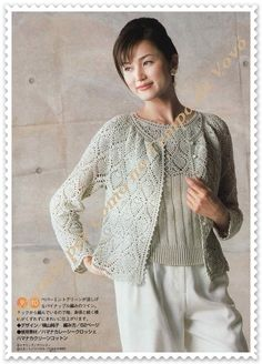 As Grandma In Time: Conjuntinho SUPER DELICATE AND ELEGANT IN CROCHET WITH GRAPHICS