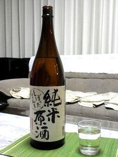 日本酒 Sake o nomimasu ka?