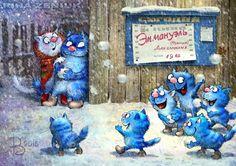 Синие коты Рины Зенюк. Обсуждение на LiveInternet - Российский Сервис Онлайн-Дневников