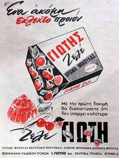 Loving all vintage life Vintage Advertising Posters, Old Advertisements, Vintage Ads, Vintage Posters, Vintage Photos, Vintage Food, Old Magazines, Vintage Magazines, Vintage Lettering