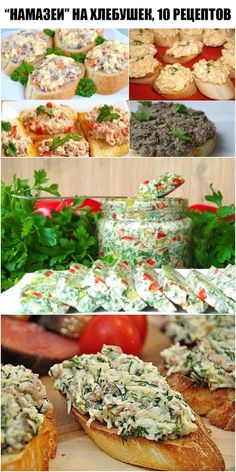 Namazei on bread 10 recipes Good Food, Yummy Food, Catering Food, Cooking Recipes, Healthy Recipes, Russian Recipes, Pain, Thanksgiving Recipes, Food Photo