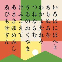 【MOJもじくみかなSH版】 箱庭   使える!かわいい!フリーフォントまとめ 06