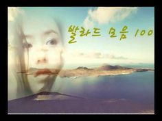 국내가요 발라드 모음 100 (4)  (K-Pop) Korea Ballad Song Collection 100 (4)