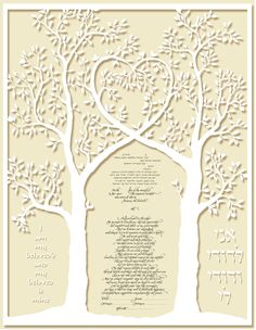 Ketubah marriage contract (Tree Heart simulated papercut) text fill in available by KetubahLA on Etsy