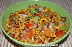 Bhelpuri Recipe - भेलपुरी रेसिपी  http://www.indianrecipesinhindi.com/bhelpuri-recipe-in-hin…/ <<< Recipe Link