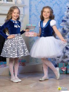 Perlitta PRA051602 платье для девочки нарядное