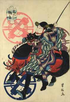 Colour woodblock print from a series depicting the kabuki actor Nakamura Utaemon IV in various parts, he is shown here as Komakichi on a black 'Morris' horse: Japan, by Utagawa Yoshiume, c. 1845 - 1850