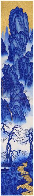 Yao Jui-chung 姚瑞中, 'Good Times: Cloud Villa   ,' 2014, Tina Keng Gallery