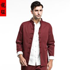 Imposing+Frog+Button+Modern+Chinese+Jacket+-+Dark+Red+-+Chinese+Jackets+&+Coats+-+Men